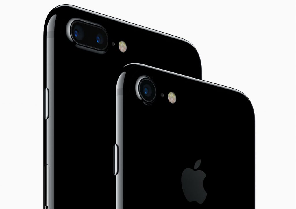 Apple Keynote 2016: 7 iphone and iphone 7 Plus Are There!